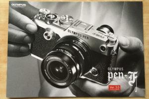 PEN-Fカタログ表紙画像