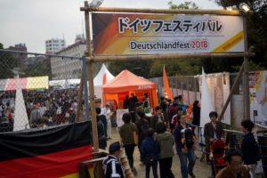 ドイツフェスティバル2018入口ゲートの画像