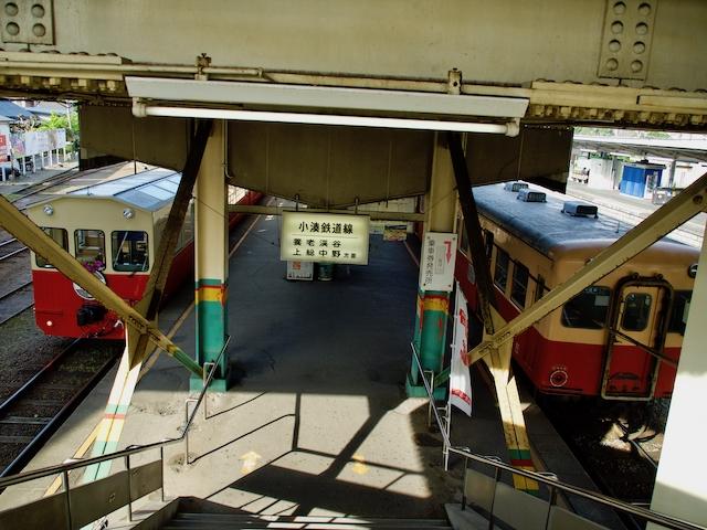 五井駅・小湊鐵道ホームの画像