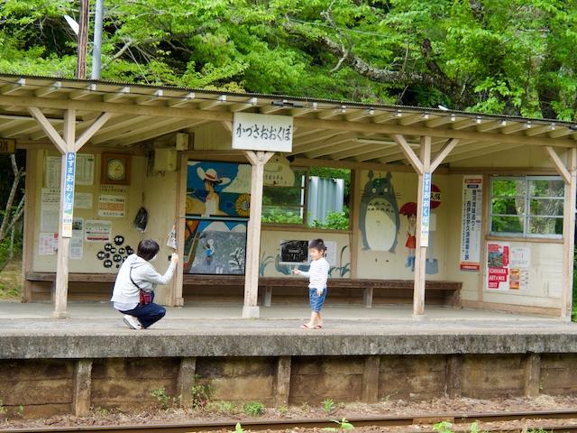 上総大久保駅のホームの画像