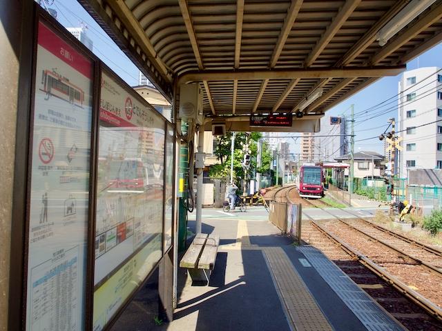 都電雑司ヶ谷駅の画像2