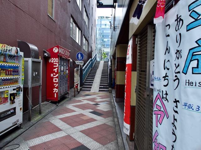 神田ふれあい橋・入り口の画像