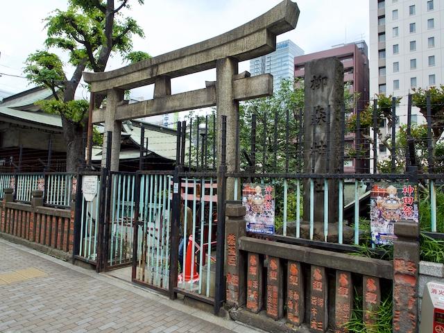 柳森神社・入り口の画像