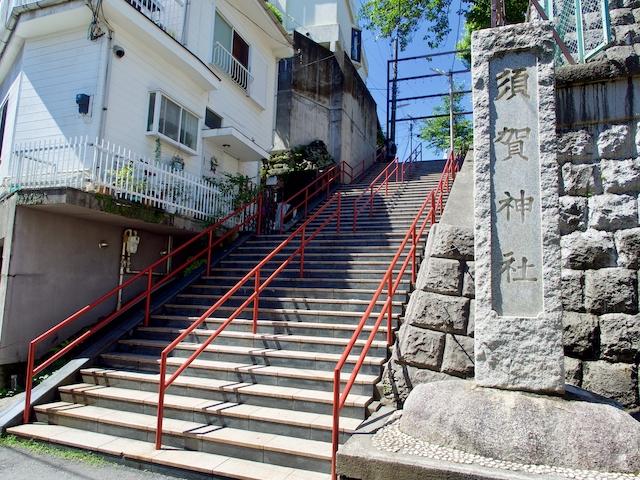 須賀神社・男坂下の画像