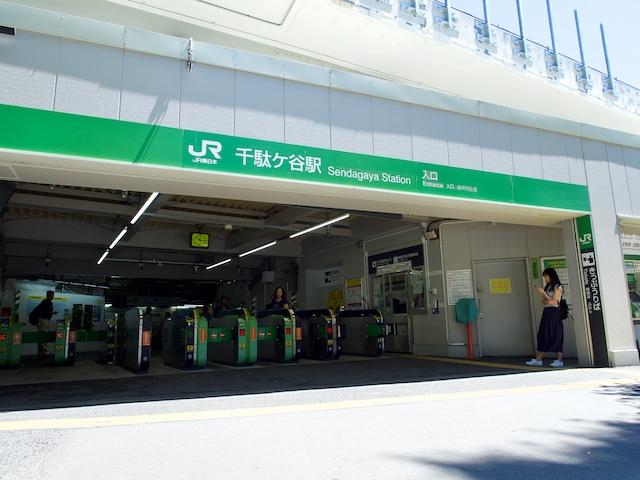 千駄ヶ谷駅・入口改札前の画像