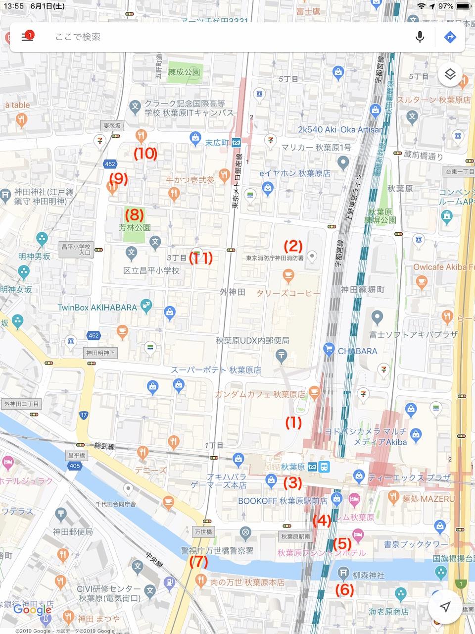 シュタインズゲート聖地巡礼マップ(秋葉原)の画像