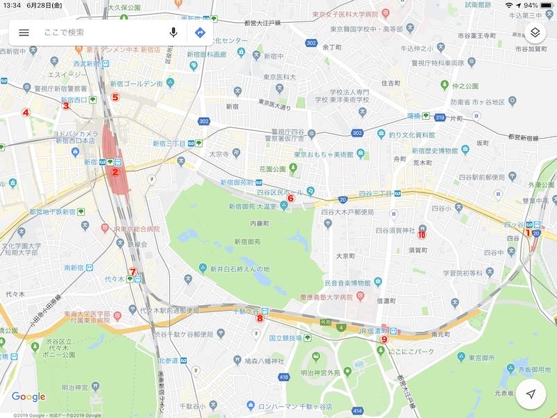君の名は。聖地巡礼マップ(新宿エリア広域)の画