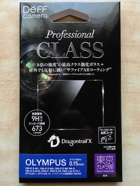 DëFF Professional GLASS(OM-D用)商品パッケージ表面の画像