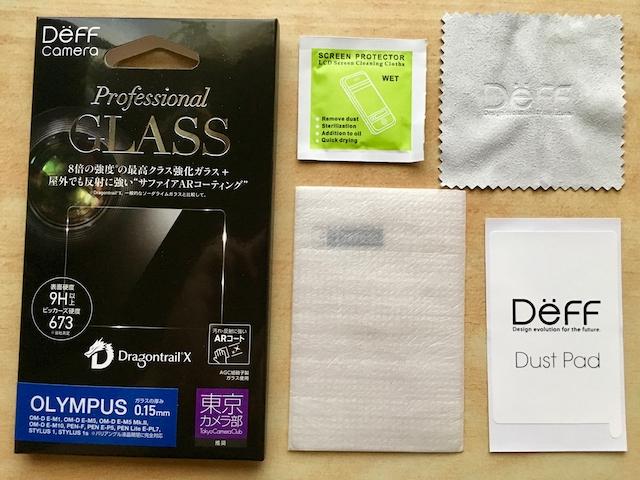 DëFF Professional GLASS(OM-D用)の開封画像