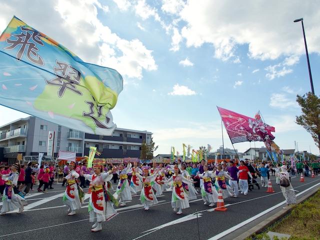 上総いちはら国府祭り2019の画像33