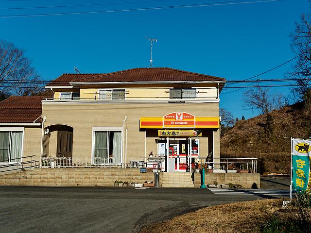 ヤマザキショップ月崎駅前店の画像