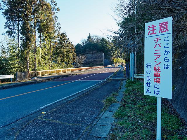 境橋の画像