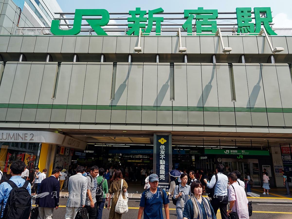 JR新宿駅の南口の画像