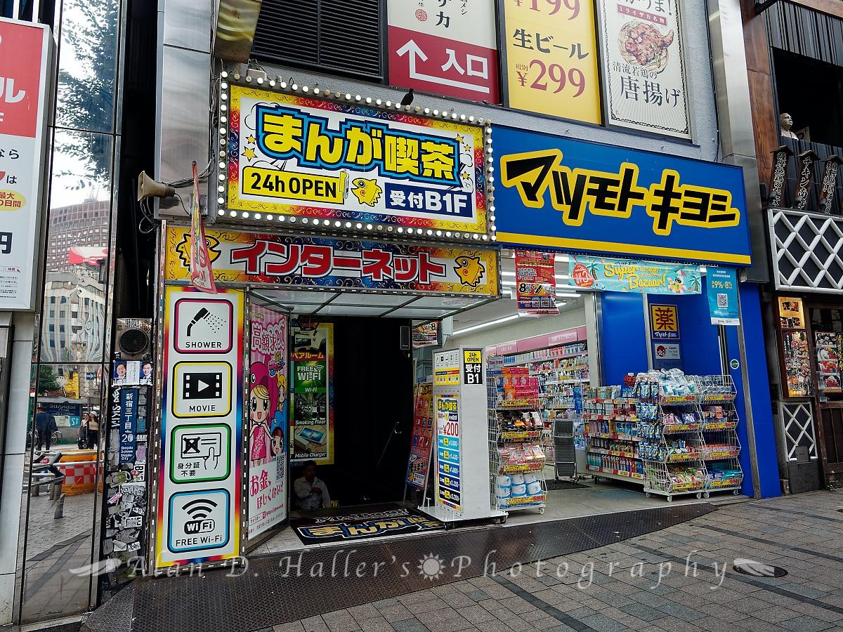 マンボー新宿靖国通り店の画像