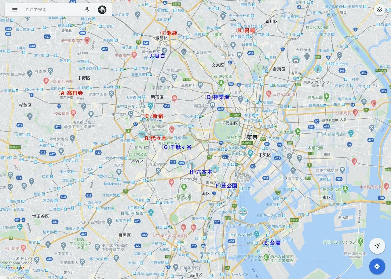 天気の子聖地巡礼マップ(東京広域)の画像