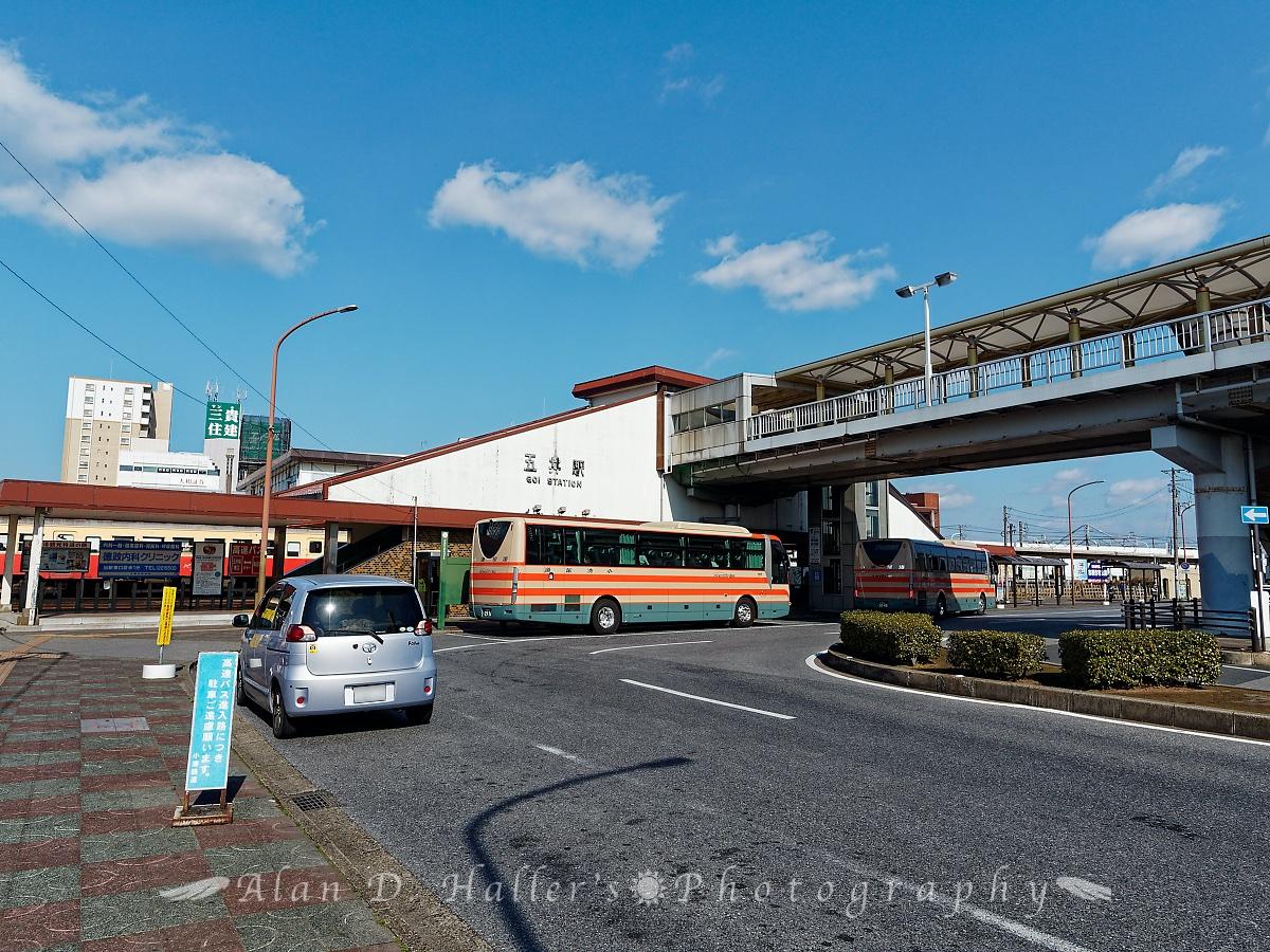 JR五井駅の外観の画像