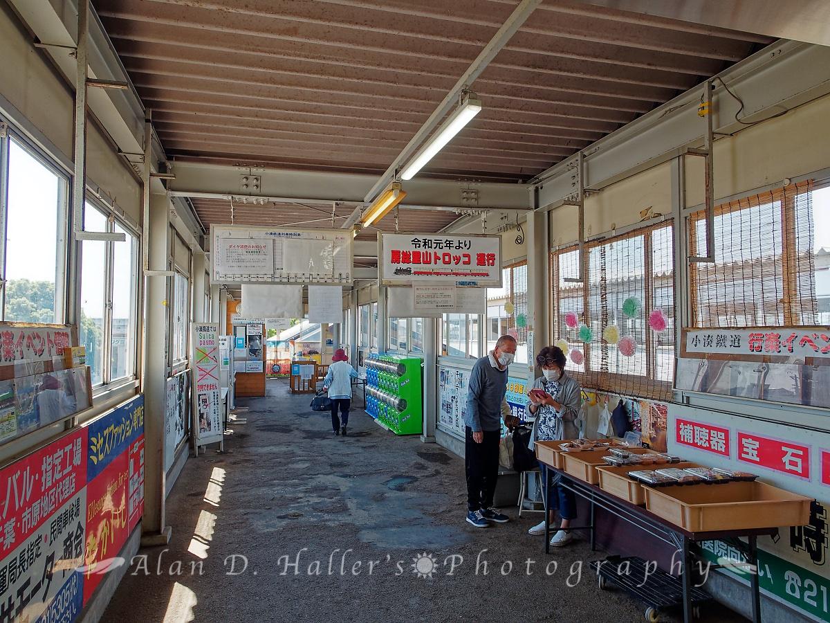 小湊鐵道五井駅の改札前の画像