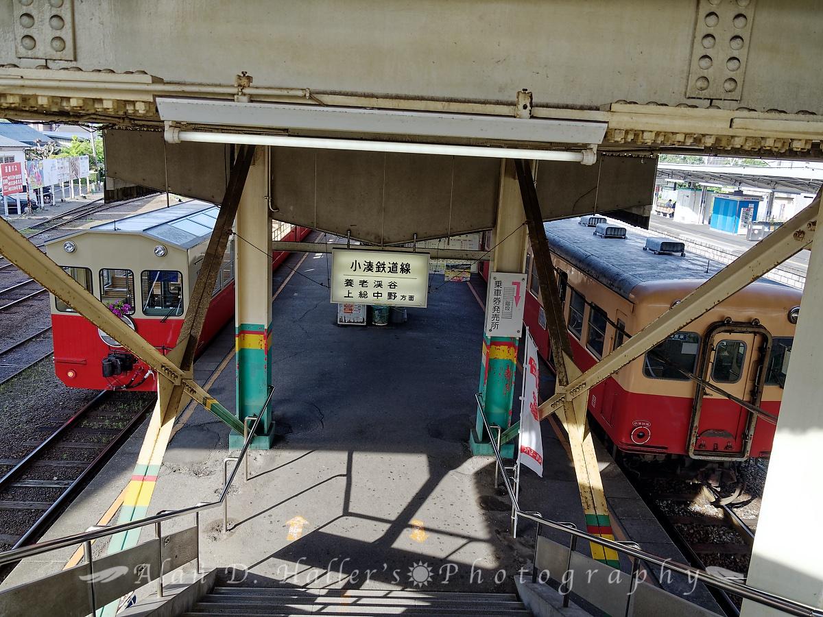 小湊鐵道のホームの画像